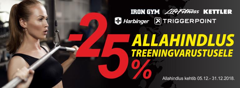 - 25% allahindlus treeningvarustusele!