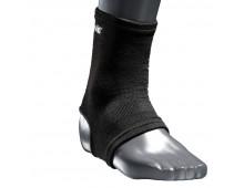 Buy Elastikside hüppeliigesele MCDAVID Ankle 2 Way Elastic 511 Elkor