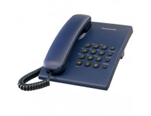 Buy Phone PANASONIC KX-TS500FXC  Elkor