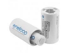 Buy Adapter PANASONIC Eneloop C Size BQ-BS2E/2E Elkor