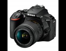 Buy Digital SLR camera NIKON D5600 + AF-P DX 18-55 VR VBA500K001 Elkor