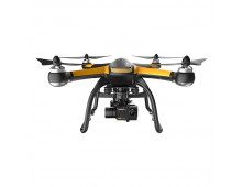 Buy Quadcopter HUBSAN X4 Pro Mid Edition H109S+ Elkor