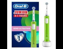 Buy Hambahari BRAUN Junior PRO Sensitive UT Elkor