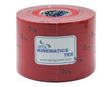 Buy Kinesioloogiline teip KINESTAPE Kinematics Tex Red Elkor