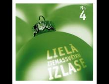 Buy Muusikaplaat Various - Lielā Ziemassvētku Izlase Nr.4 Elkor