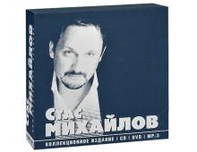 Buy Muusikaplaat STAS MIHAJLOV - Kollekcionnoe izdanie Elkor
