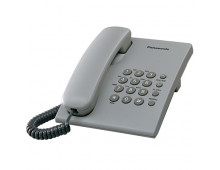 Buy Phone PANASONIC KX-TS500FXH  Elkor