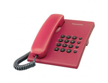 Buy Phone PANASONIC KX-TS500FXR  Elkor
