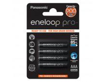 Buy Akukomplekt PANASONIC Eneloop PRO BK-4HCCE/4BE Elkor