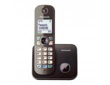 Buy Cordless phone PANASONIC KX-TG6811FXM  Elkor