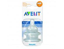 Buy Lutipudeli lutid AVENT Classic 0M+ SCF631/27 Elkor