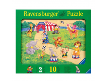 Buy Pusle RAVENSBURGER The Multicoloured Circus R03642 Elkor