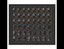 Buy Наклейки для клавиатуры ELKOR Black Eng-White/Ru-Orange Elkor
