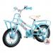 Buy Велосипед VOLARE Yipeeh Liberty 61208 Elkor