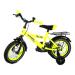 Buy Велосипед VOLARE Thombike 91201 Elkor