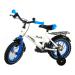 Buy Велосипед VOLARE Thombike 91204 Elkor