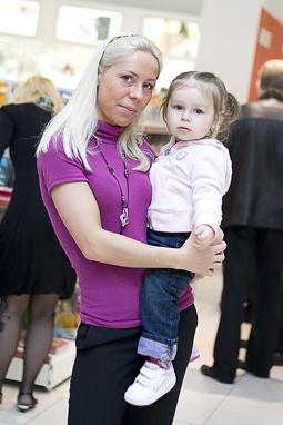 День матери в Elkor Plaza