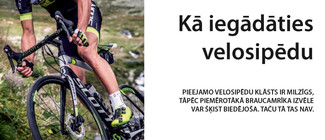 Kā iegādāties velosipēdu
